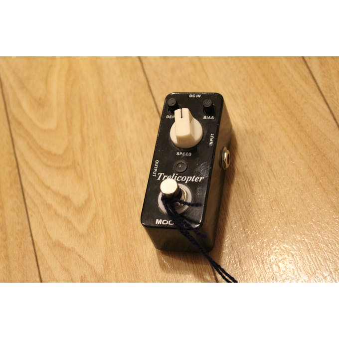 Second Hand Mooer Trelicopter Tremolo Pedal - Andertons Music Co