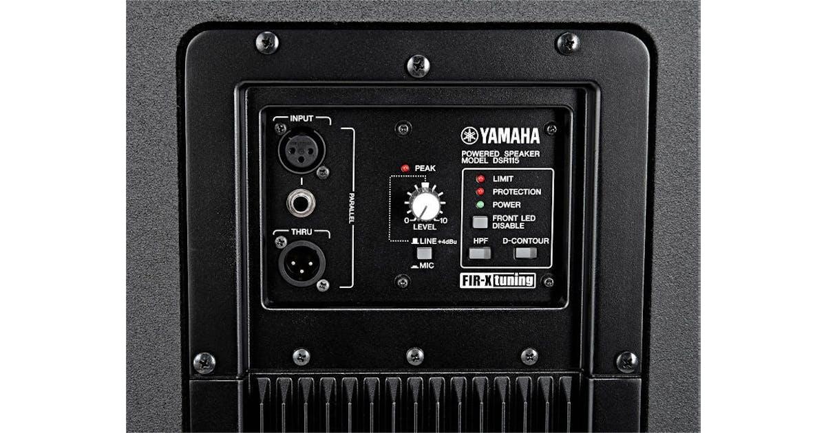 Yamaha DSR115 1300W 1x15