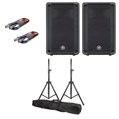 Yamaha DBR10 PA Speaker Bundle