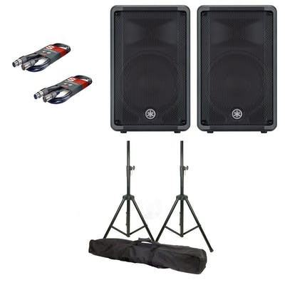 Yamaha DBR12 PA Speaker Bundle