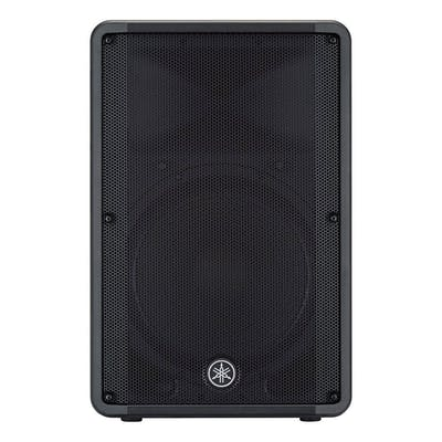 Yamaha DBR15 PA Speaker Bundle